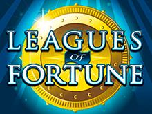 Играть на деньги в Лига Фортуны