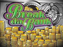 Автомат онлайн казино Сорви Банк
