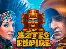 Казино с автоматом Империя Ацтеков